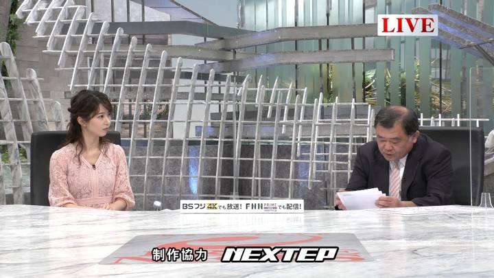 2020年05月22日海老原優香の画像10枚目