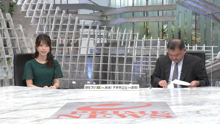 2020年05月29日海老原優香の画像01枚目