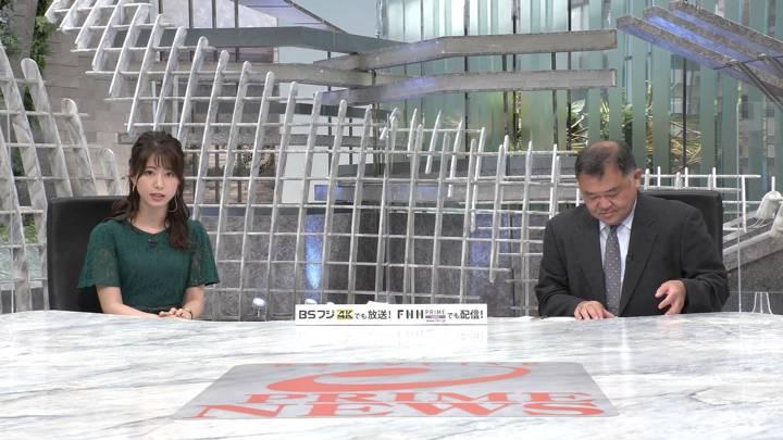 2020年05月29日海老原優香の画像02枚目