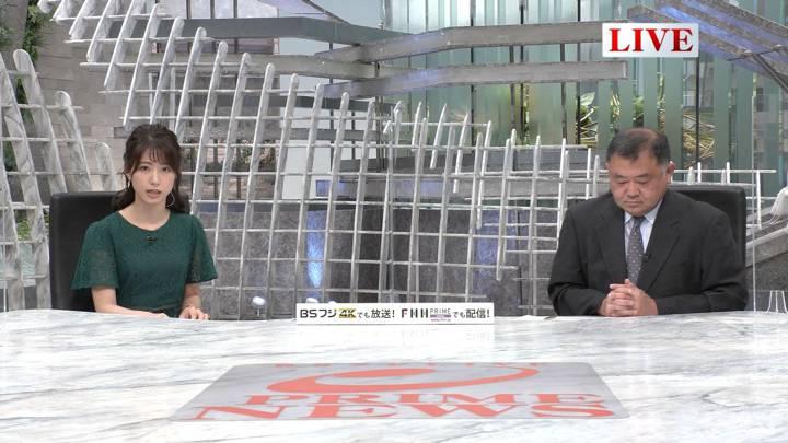 2020年05月29日海老原優香の画像03枚目
