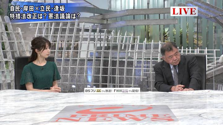 2020年05月29日海老原優香の画像04枚目