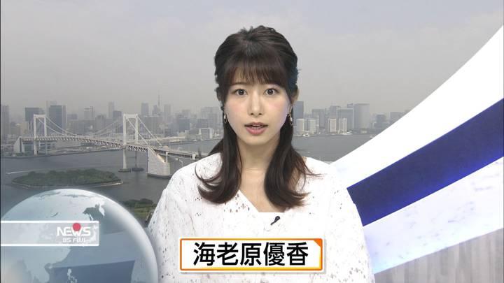 2020年06月05日海老原優香の画像02枚目