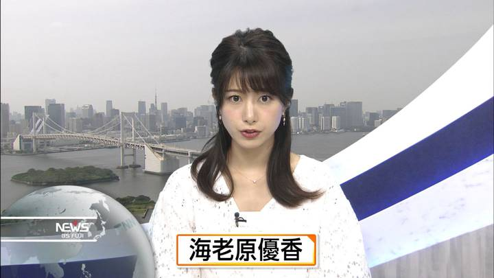 2020年06月05日海老原優香の画像05枚目