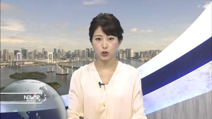 2020年06月12日海老原優香の画像02枚目