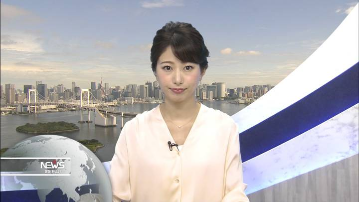 2020年06月12日海老原優香の画像03枚目