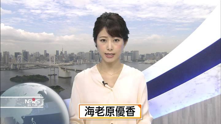 2020年06月12日海老原優香の画像05枚目