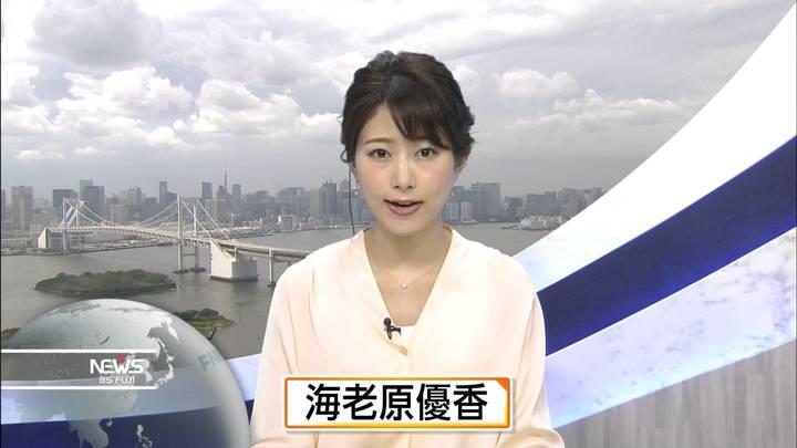 2020年06月12日海老原優香の画像08枚目