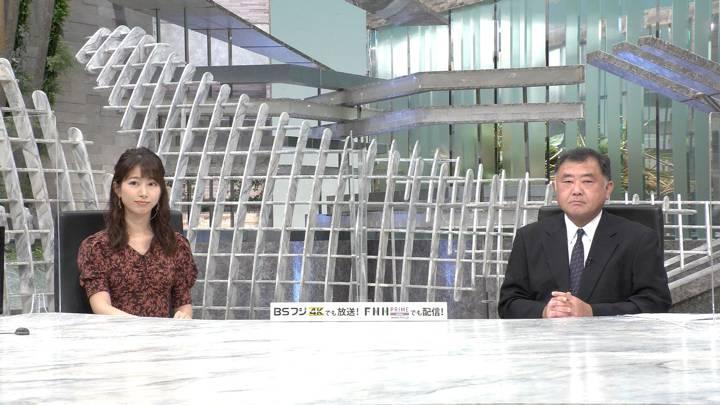 2020年06月18日海老原優香の画像02枚目