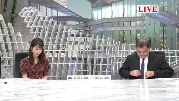 2020年06月18日海老原優香の画像03枚目