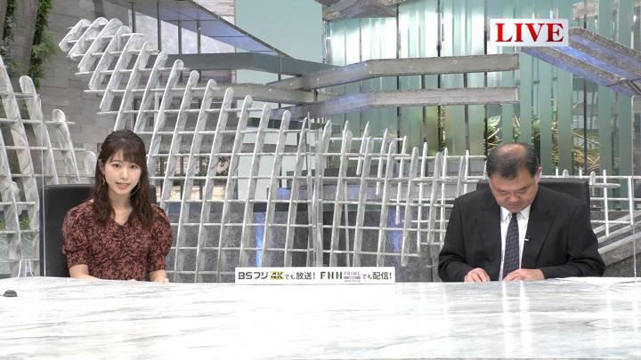 2020年06月18日海老原優香の画像04枚目