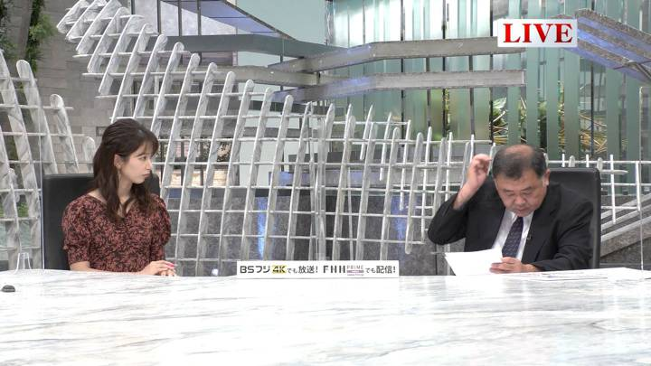 2020年06月18日海老原優香の画像06枚目