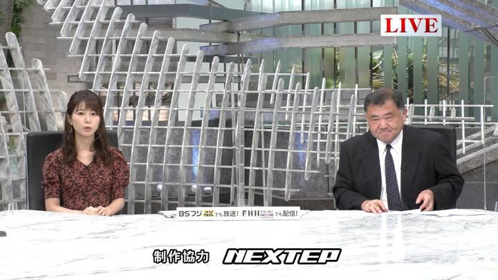 2020年06月18日海老原優香の画像15枚目