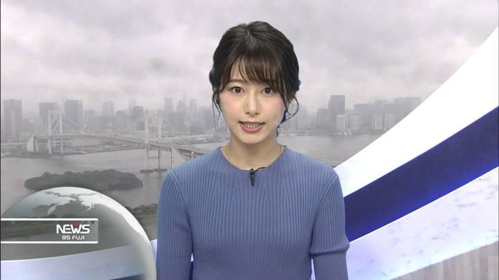 2020年06月19日海老原優香の画像03枚目