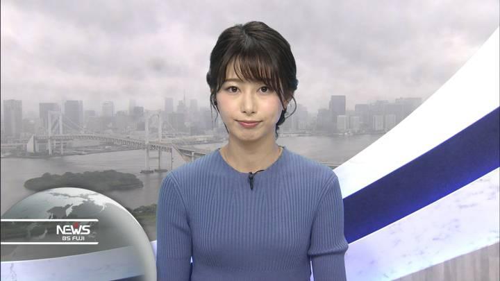 2020年06月19日海老原優香の画像04枚目
