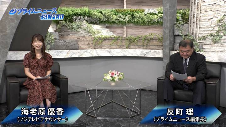 2020年06月20日海老原優香の画像02枚目