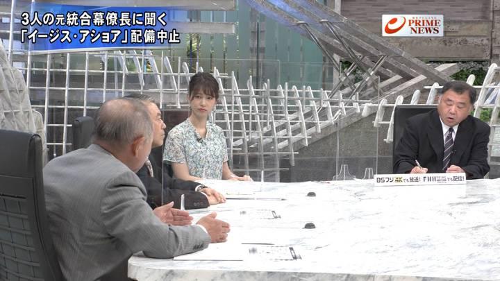 2020年06月25日海老原優香の画像02枚目