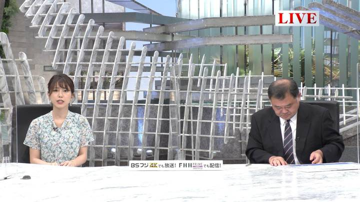 2020年06月25日海老原優香の画像03枚目