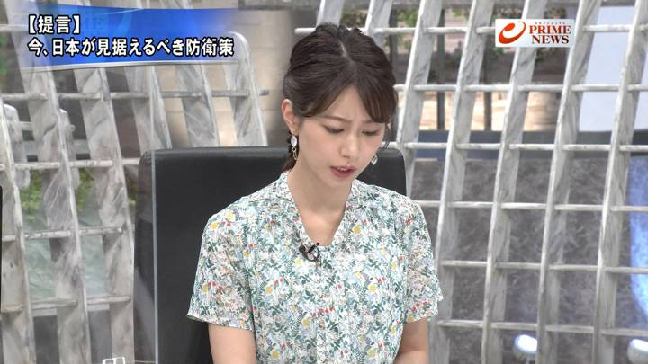 2020年06月25日海老原優香の画像04枚目