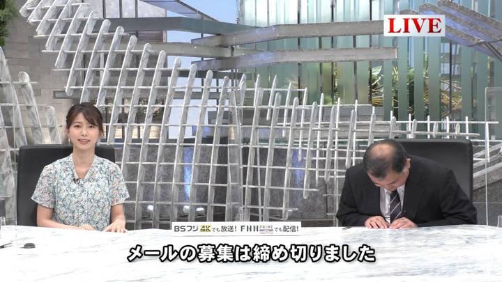 2020年06月25日海老原優香の画像11枚目