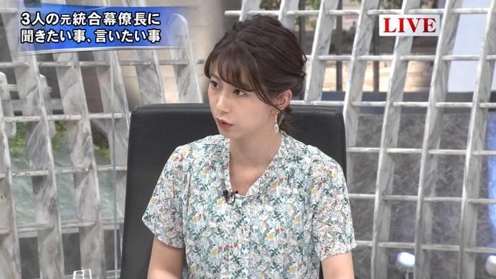 2020年06月25日海老原優香の画像13枚目
