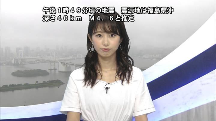 2020年07月17日海老原優香の画像01枚目