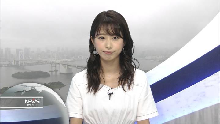 2020年07月17日海老原優香の画像03枚目