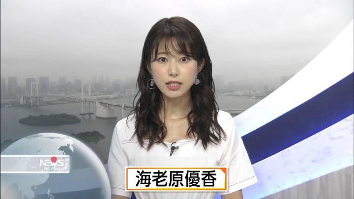 2020年07月17日海老原優香の画像04枚目