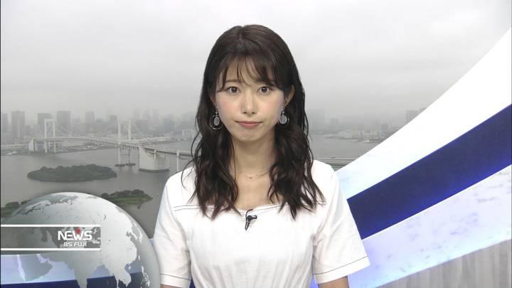 2020年07月17日海老原優香の画像05枚目