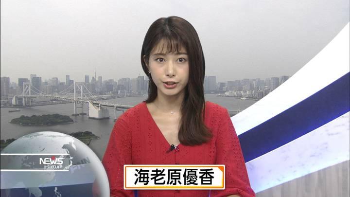 2020年08月07日海老原優香の画像02枚目