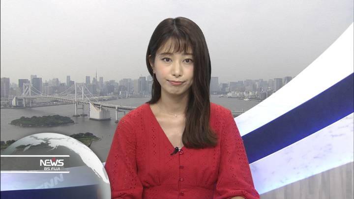 2020年08月07日海老原優香の画像05枚目