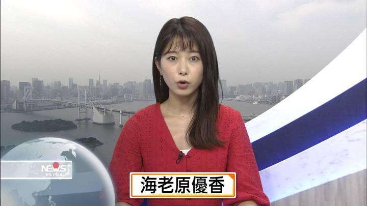 2020年08月07日海老原優香の画像06枚目