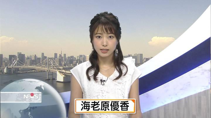 2020年08月21日海老原優香の画像01枚目