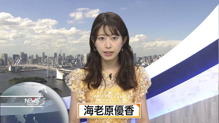 2020年09月04日海老原優香の画像03枚目