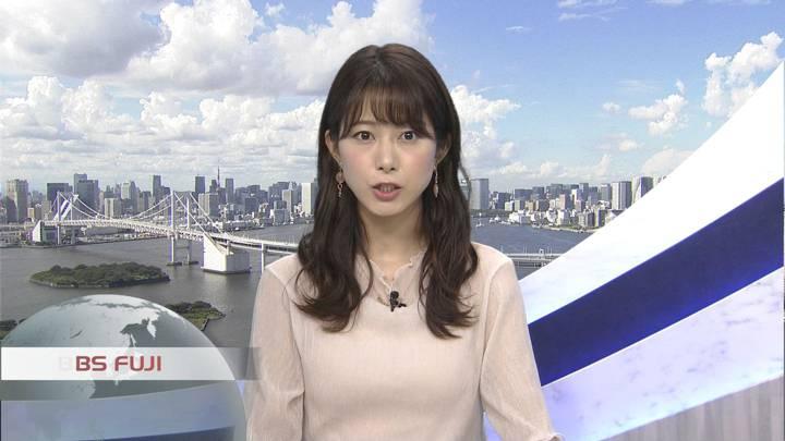 2020年09月11日海老原優香の画像02枚目