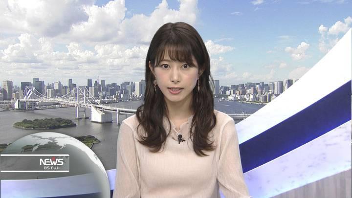 2020年09月11日海老原優香の画像04枚目