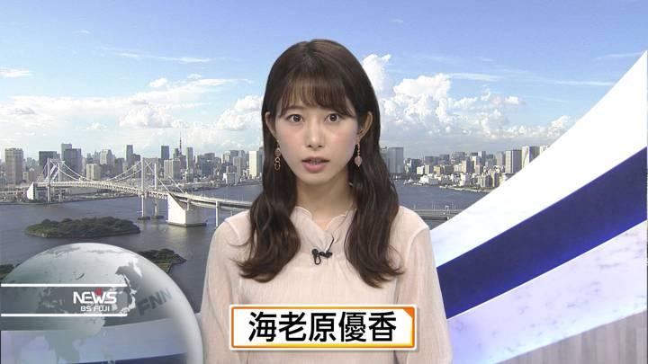 2020年09月11日海老原優香の画像06枚目