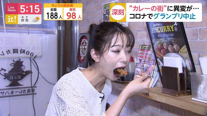 2020年09月21日海老原優香の画像02枚目