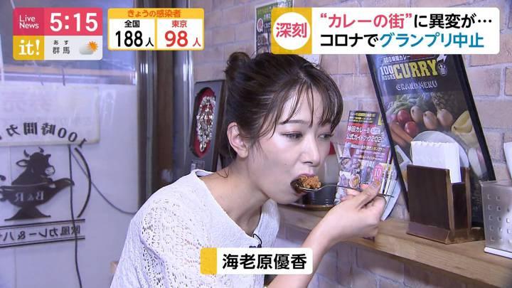 2020年09月21日海老原優香の画像03枚目