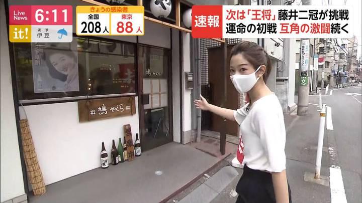 2020年09月22日海老原優香の画像01枚目