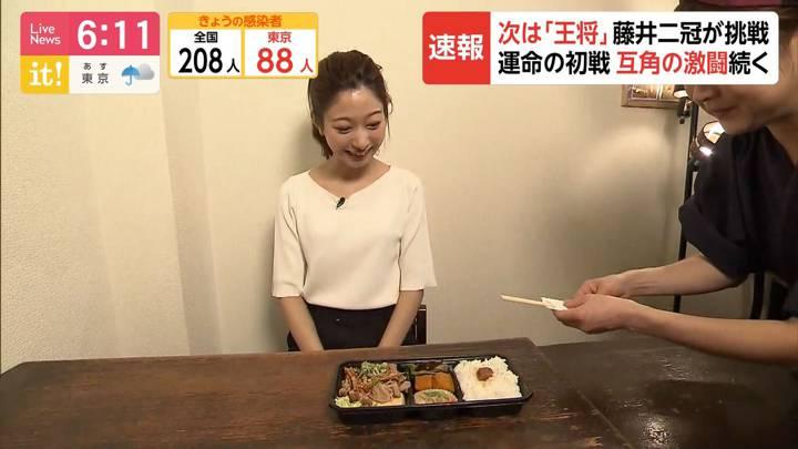 2020年09月22日海老原優香の画像02枚目