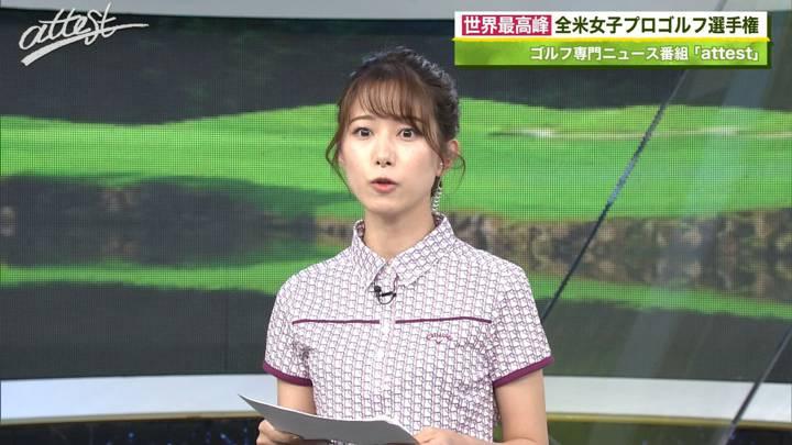 2020年10月12日海老原優香の画像03枚目