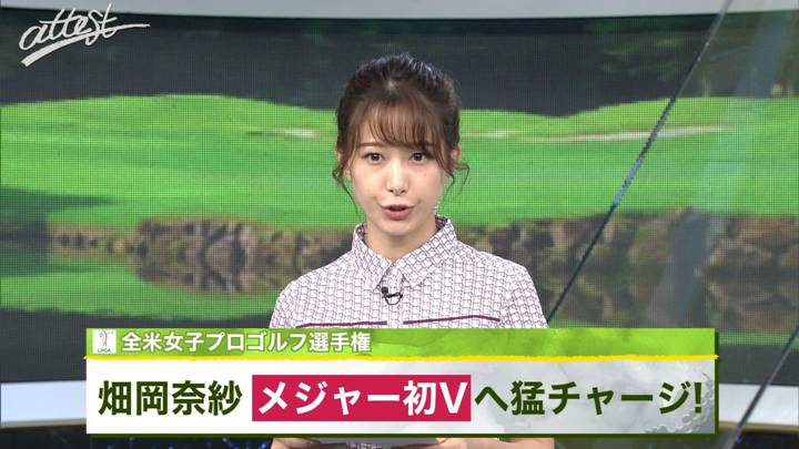 2020年10月12日海老原優香の画像04枚目