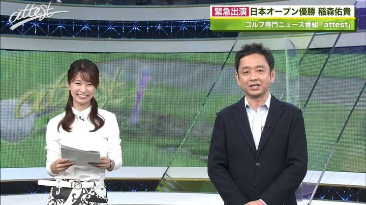 2020年10月19日海老原優香の画像03枚目