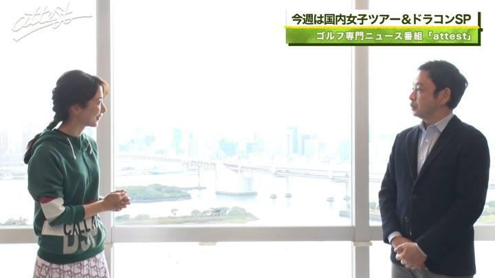 2020年11月02日海老原優香の画像02枚目