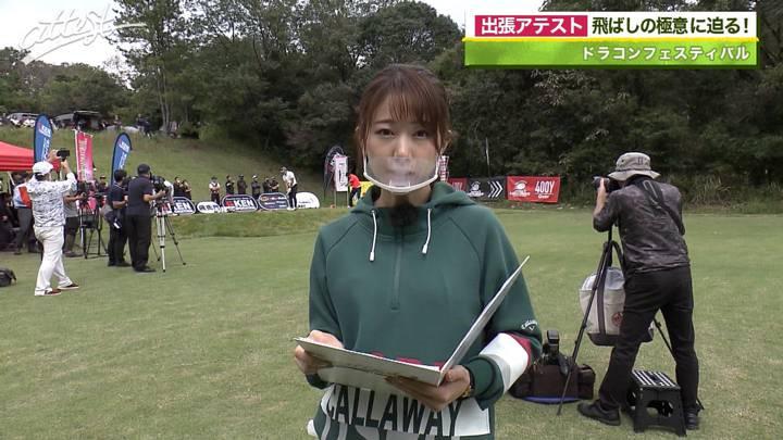 2020年11月02日海老原優香の画像04枚目