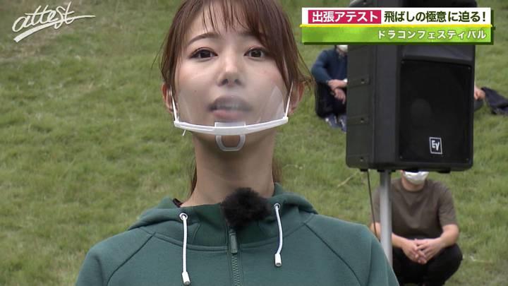 2020年11月02日海老原優香の画像07枚目