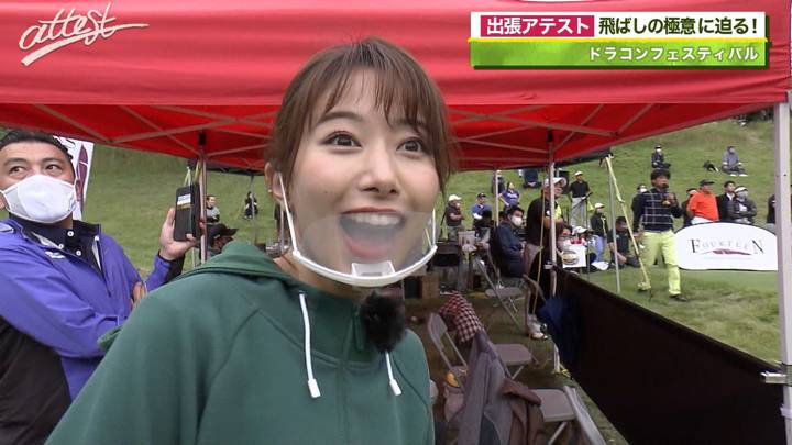 2020年11月02日海老原優香の画像09枚目