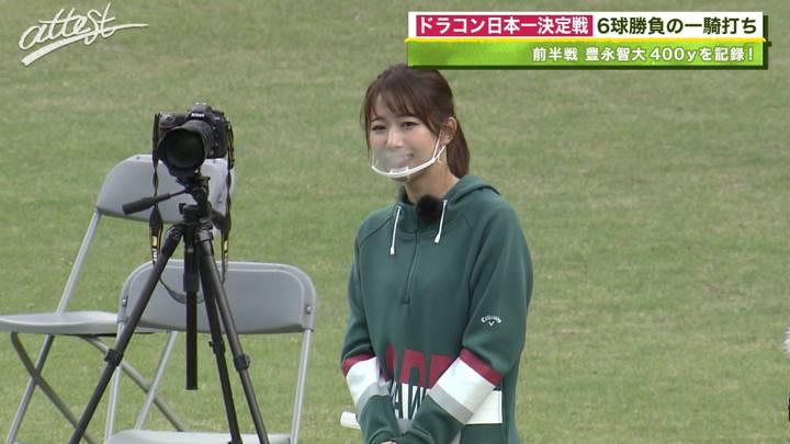 2020年11月02日海老原優香の画像19枚目