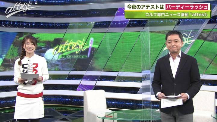 2020年11月09日海老原優香の画像01枚目