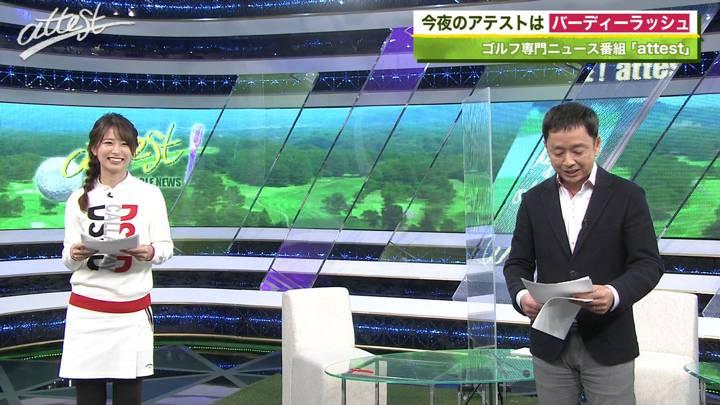 2020年11月09日海老原優香の画像02枚目